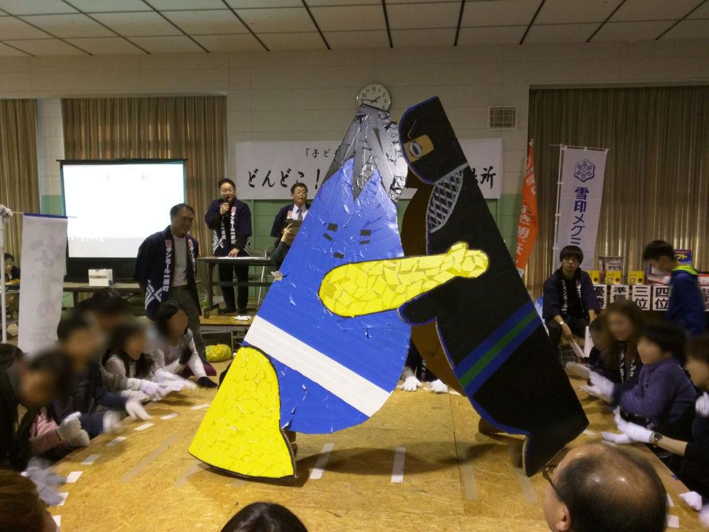 どんどこ巨大紙相撲仙台冬場所